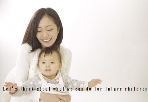 子供と親イメージ画面